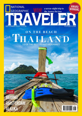 Traveler magazine cover